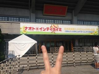 武道館入口.JPG