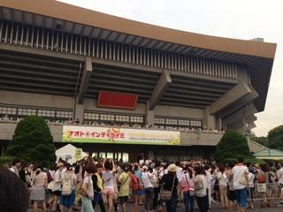 武道館入口2.JPG