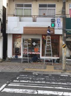 S__9101332.jpg