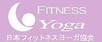 yogaバナー.JPG